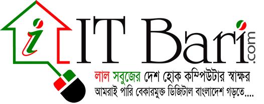 ITBari logo